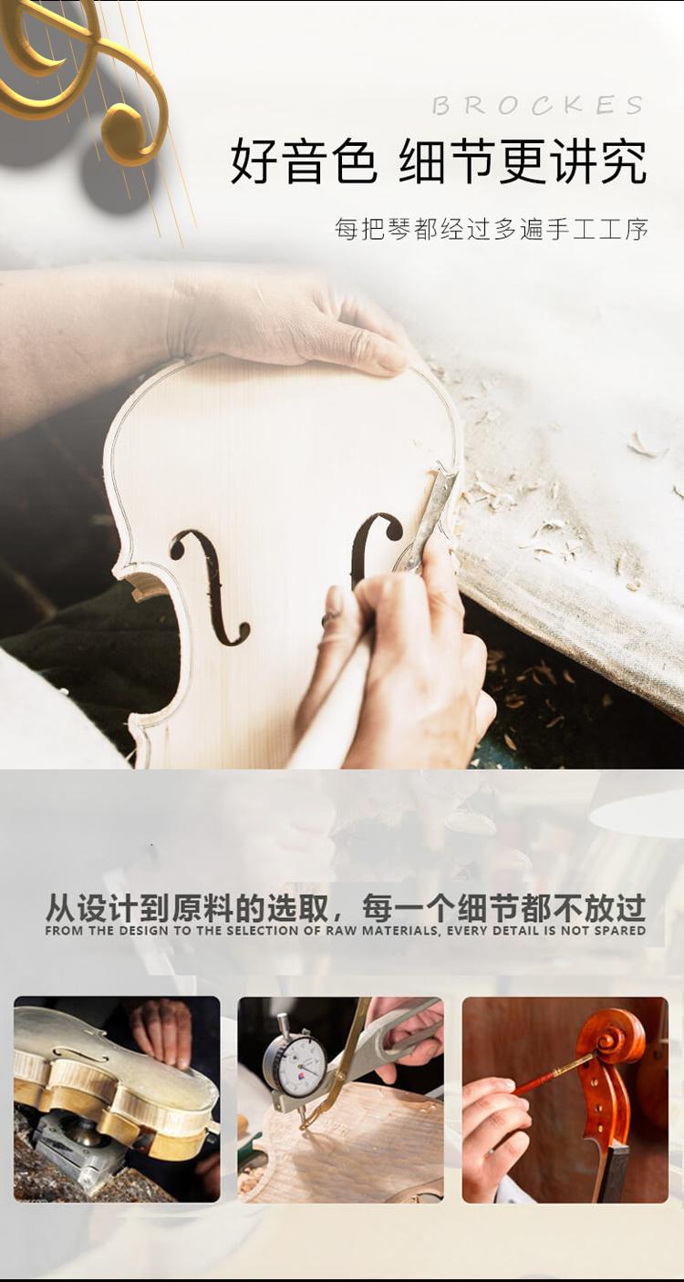小提琴_02.jpg