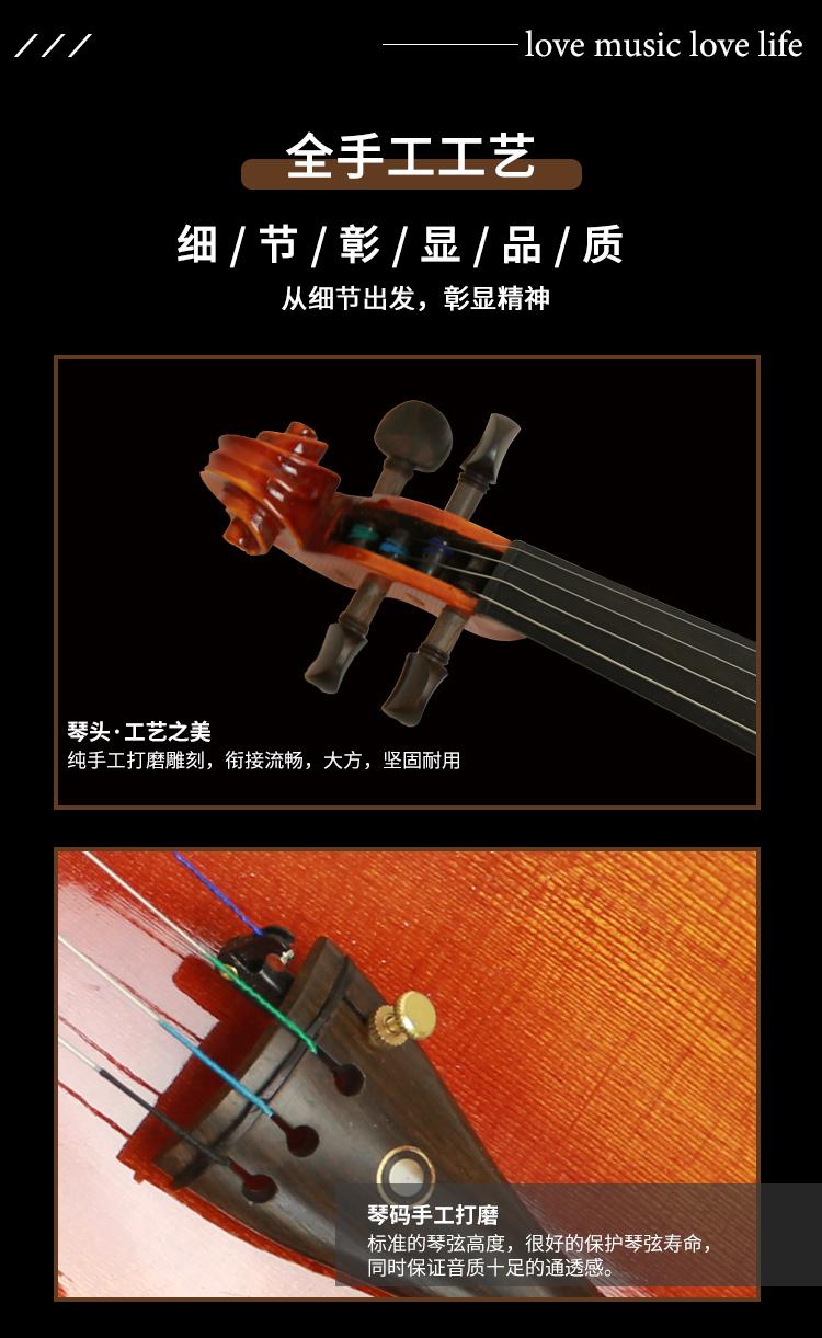 小提琴_03.jpg