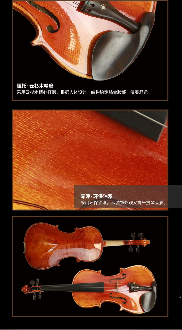 小提琴_04.jpg