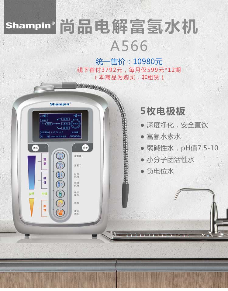 尚品A566租赁详情2_01.jpg