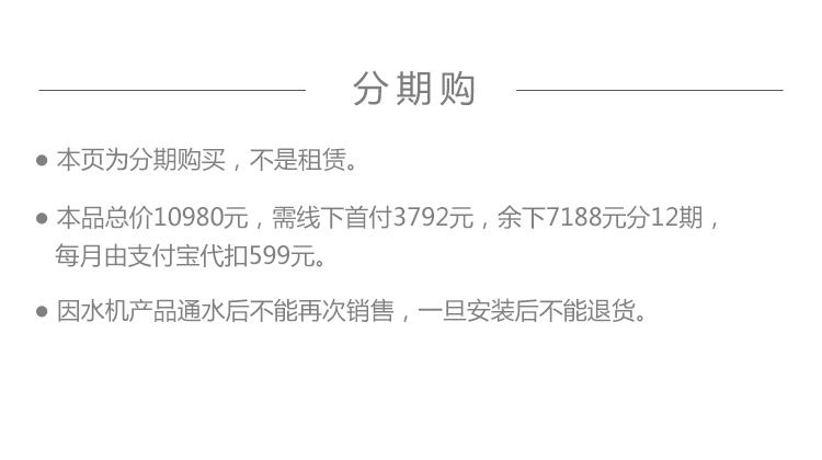 尚品A566租赁详情2_14.jpg