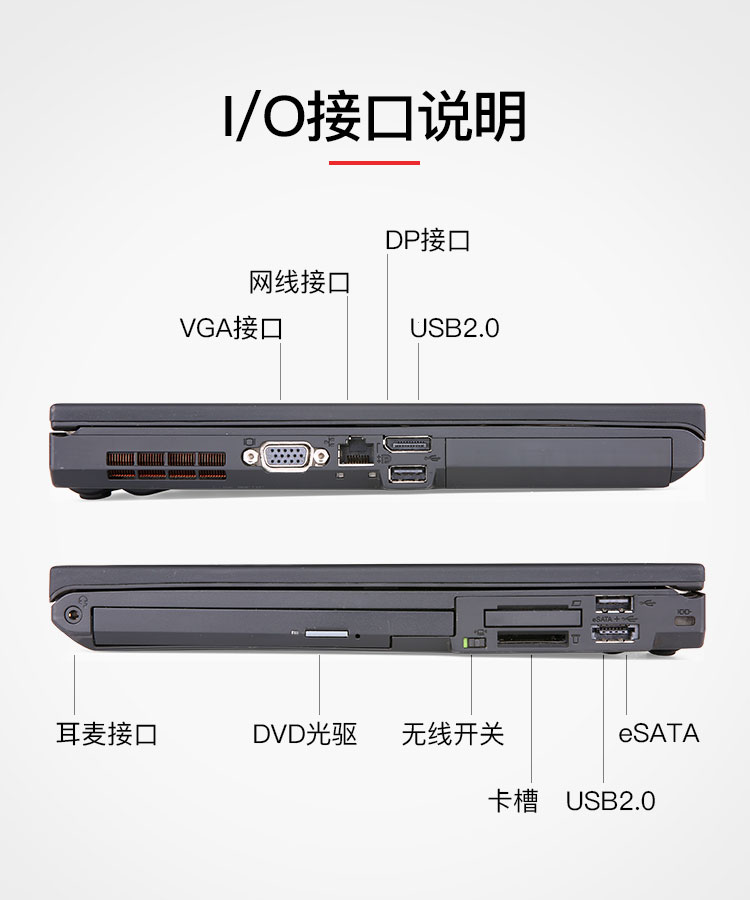 T420詳情_09.jpg