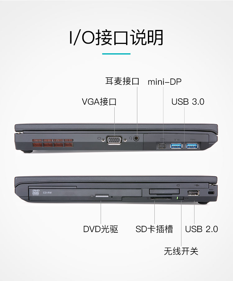 T430詳情_09.jpg