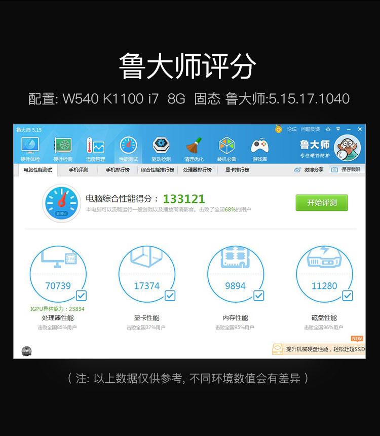 W540详情_02.jpg