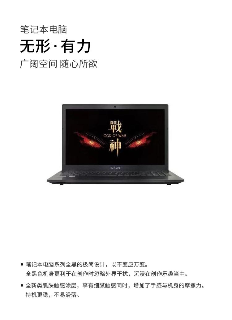 电脑详情页_01.jpg