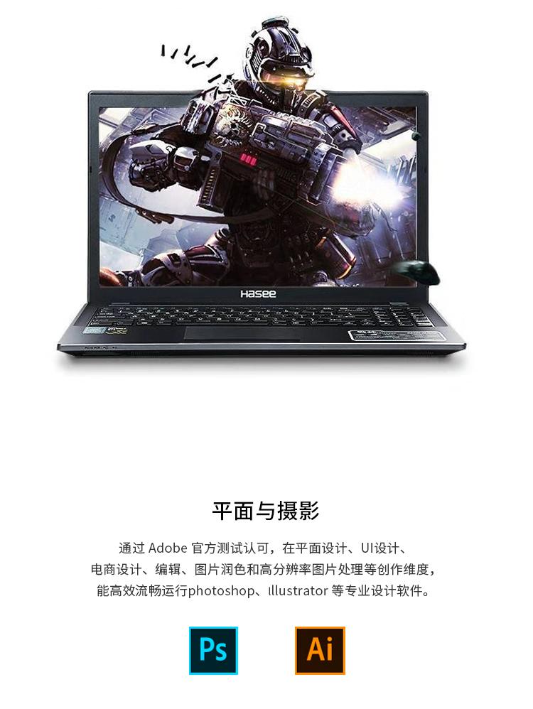 电脑详情页_02.jpg