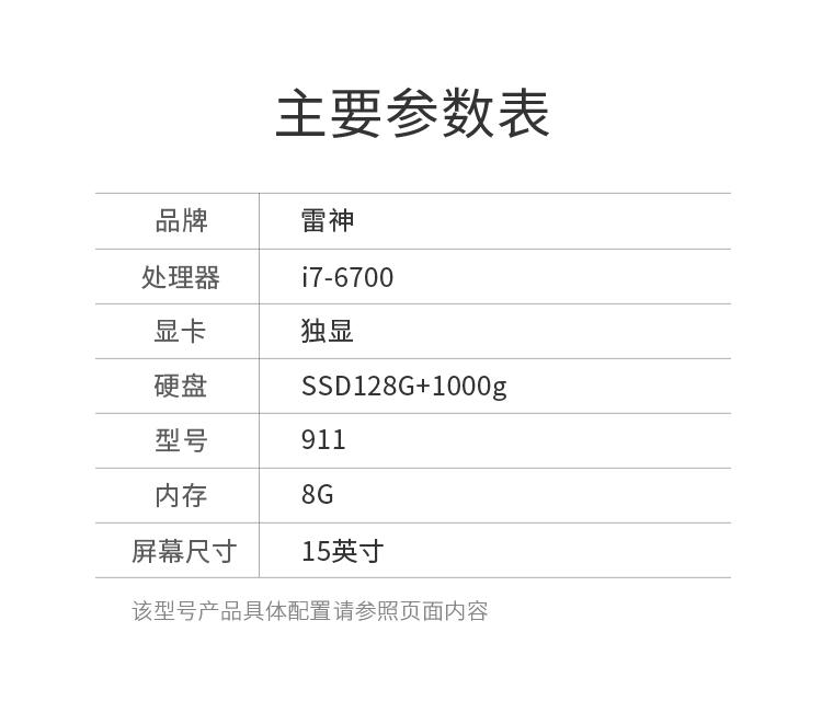 电脑详情页_05.jpg
