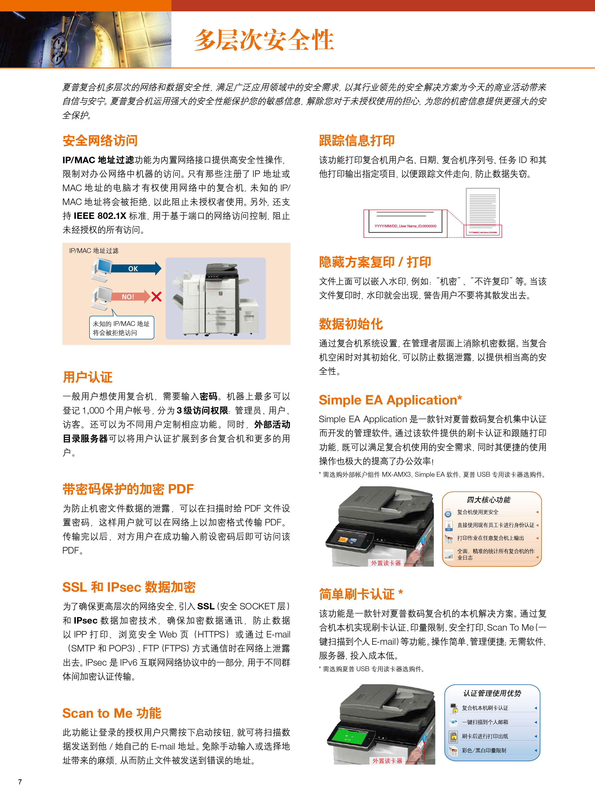 MX-5148NC_4148NC彩頁-8.jpg
