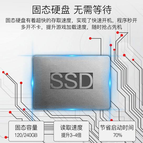固态硬盘-1.png