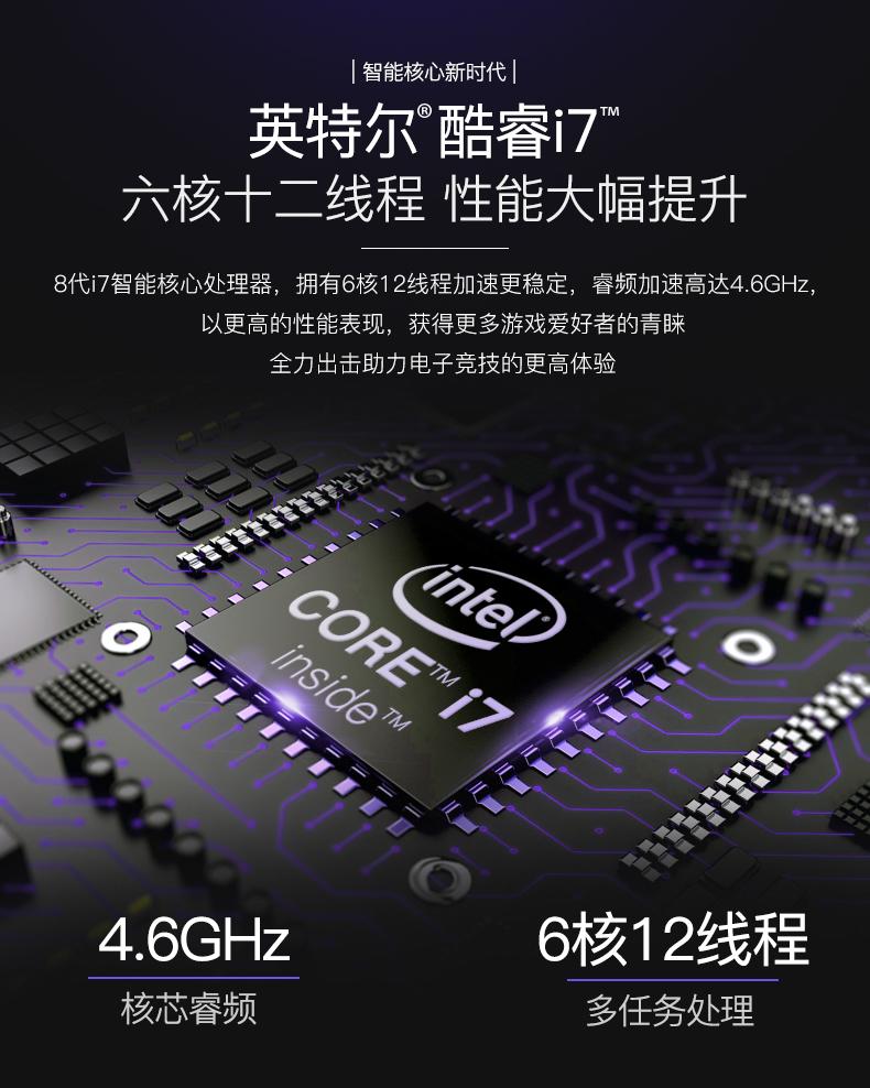 I7 CPU.jpg