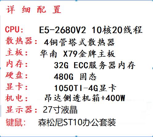 2680V2.png