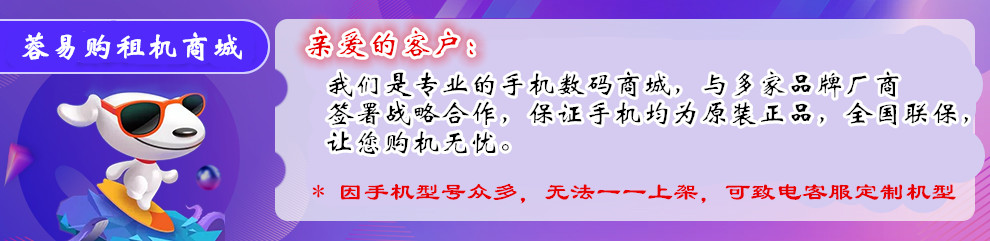 199bd3e4e176ca9c_副本.jpg