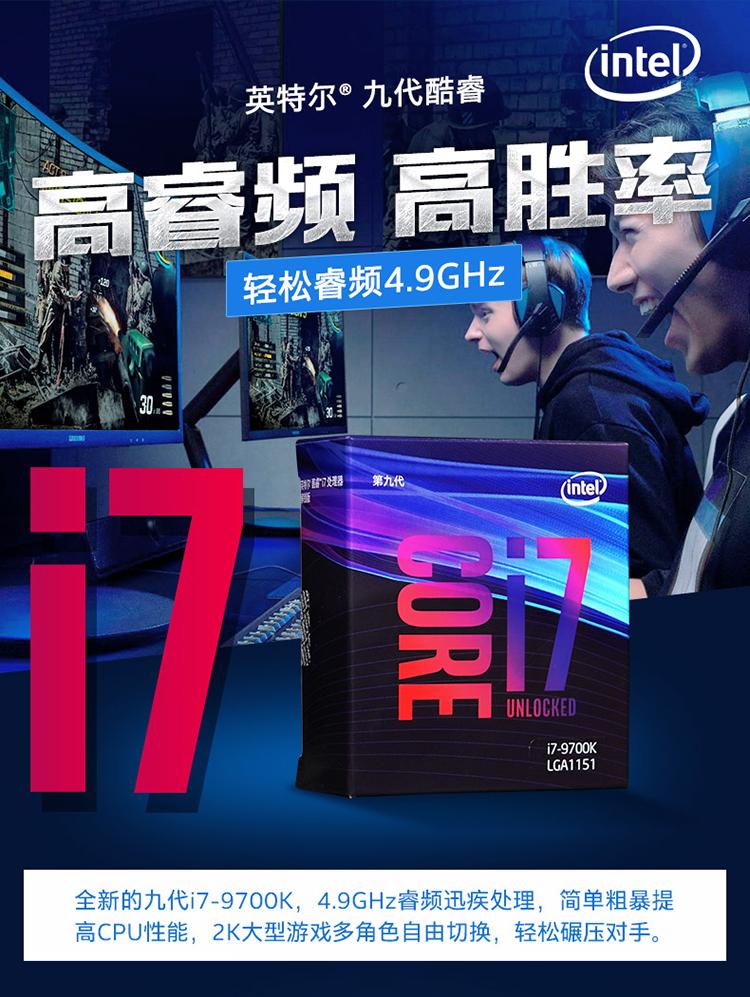 i7-9700KF-2.jpg