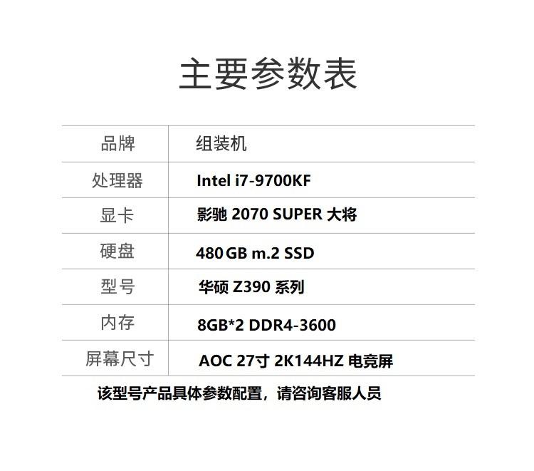 i7-9700KF-6.jpg