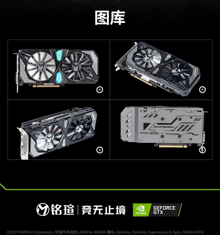 GTX1660-12.png