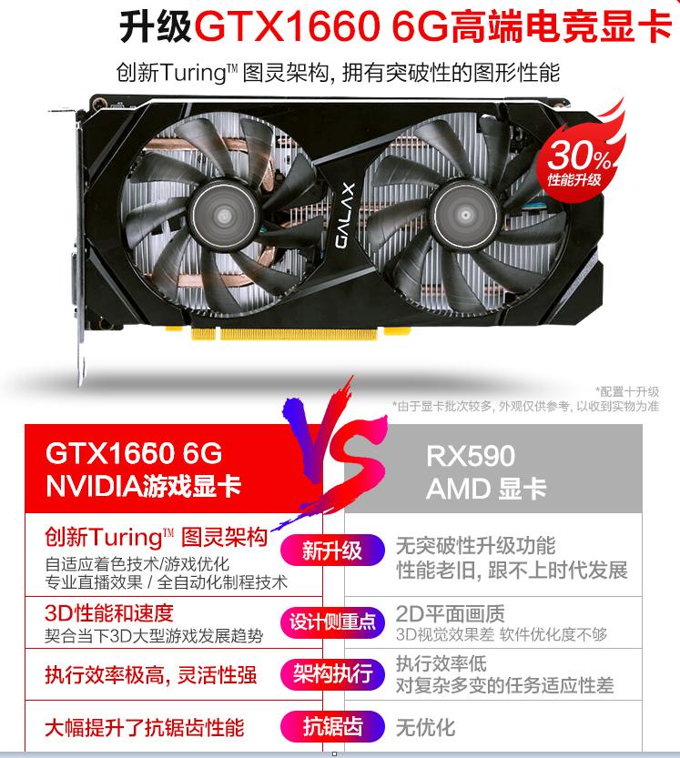 GTX1660.png