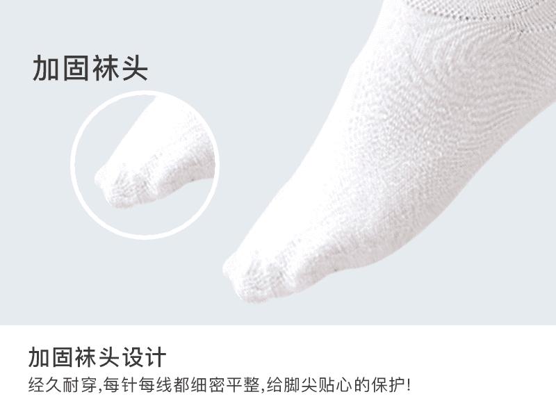 袜子需求2-2.png