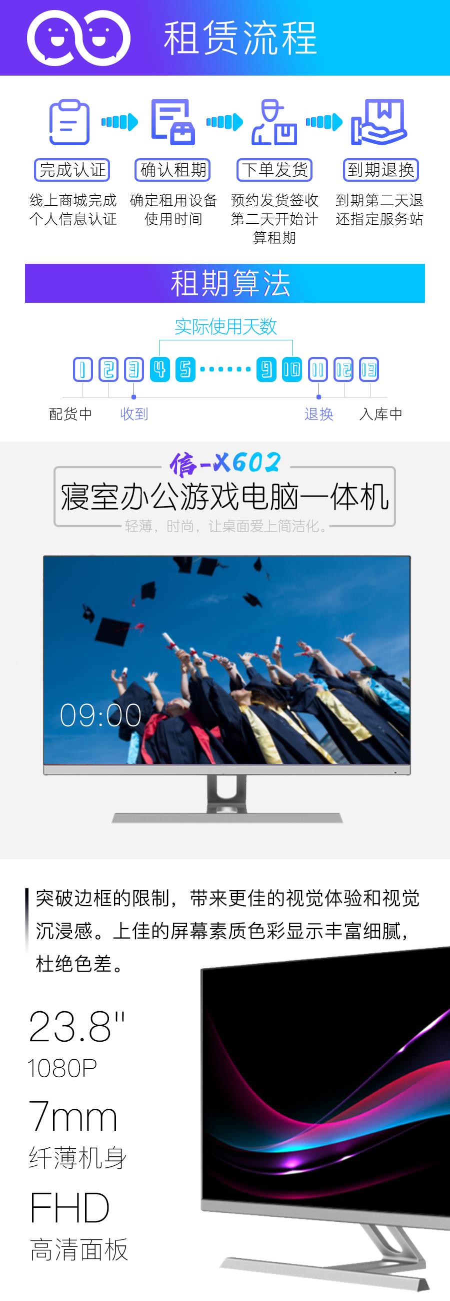 信-x602.png