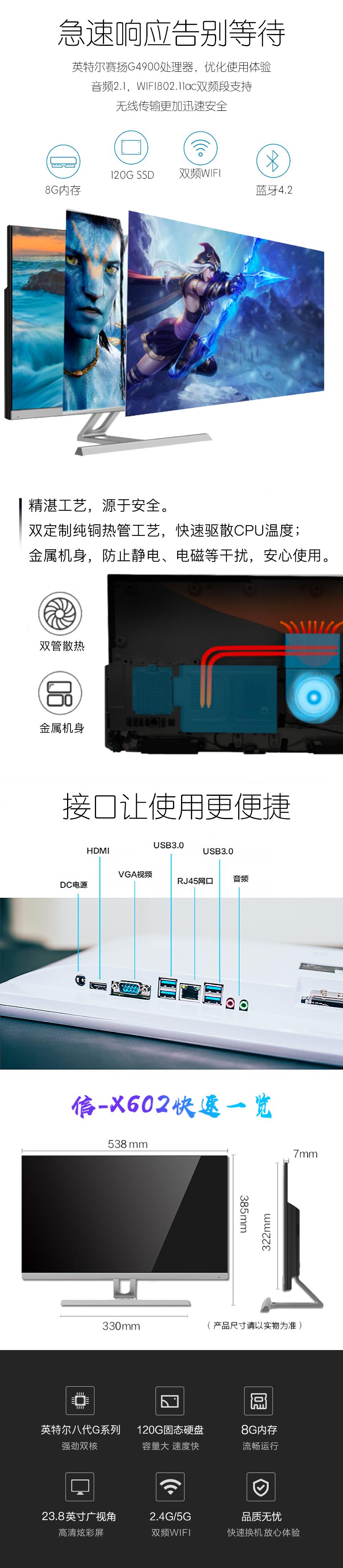 信-x602-2.png