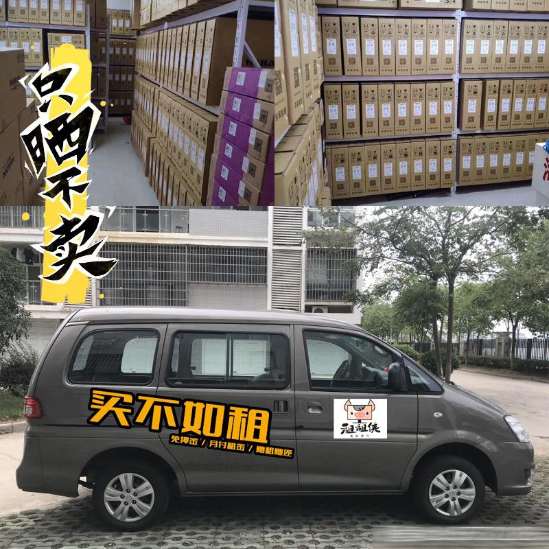 仓库+车辆.jpg
