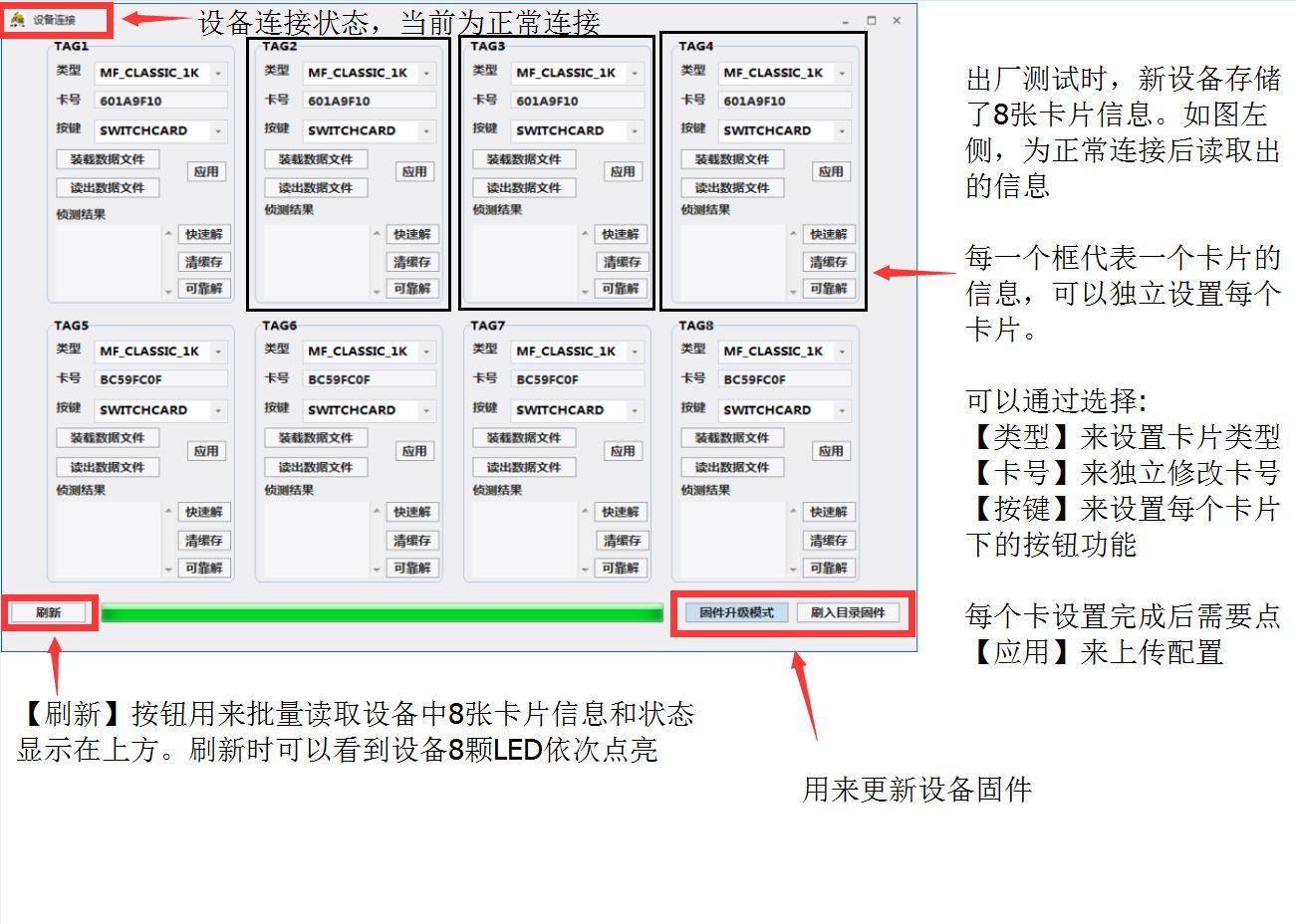 1.軟件結構總覽.png