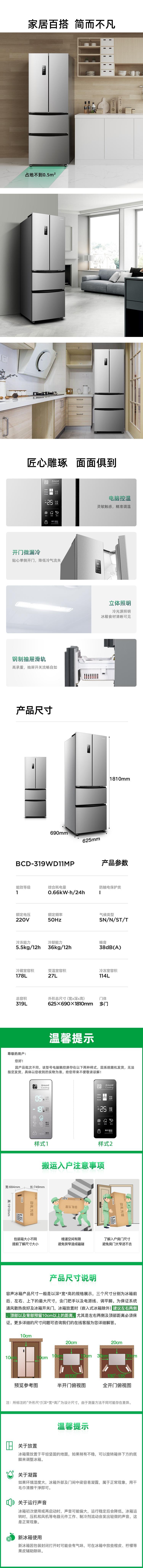 詳情2_副本.jpg