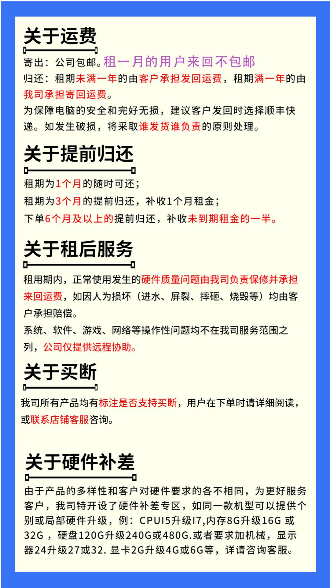 说明_无联系方式.jpg