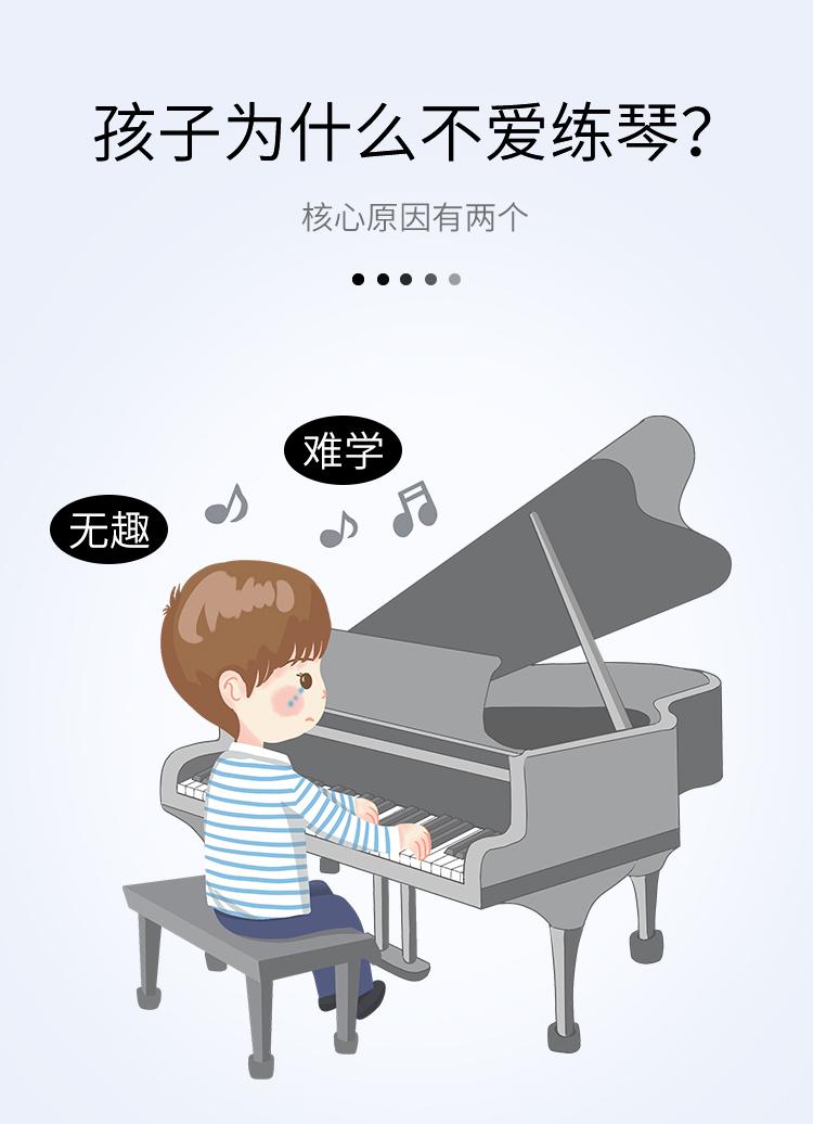 學得快租賃詳情頁-樂趣版(人人租機)(明改)-2020-6-13_03.jpg