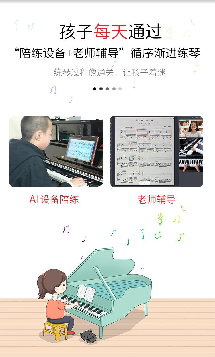 學得快租賃詳情頁-樂趣版(人人租機)(明改)-2020-6-13_05.jpg