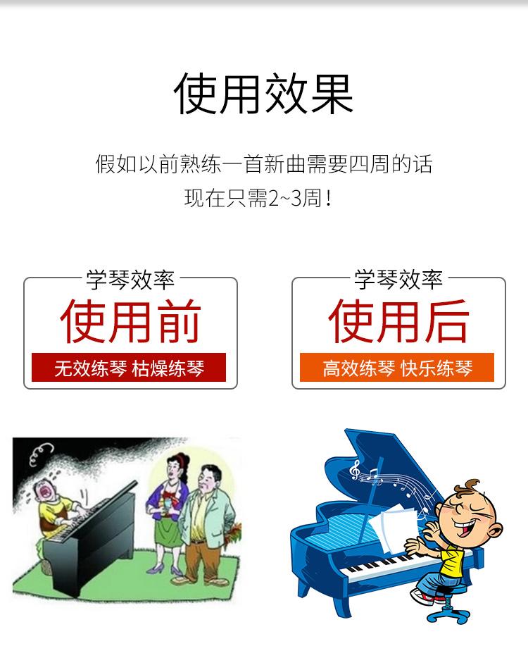 學得快租賃詳情頁-樂趣版(人人租機)(明改)-2020-6-13_17.jpg