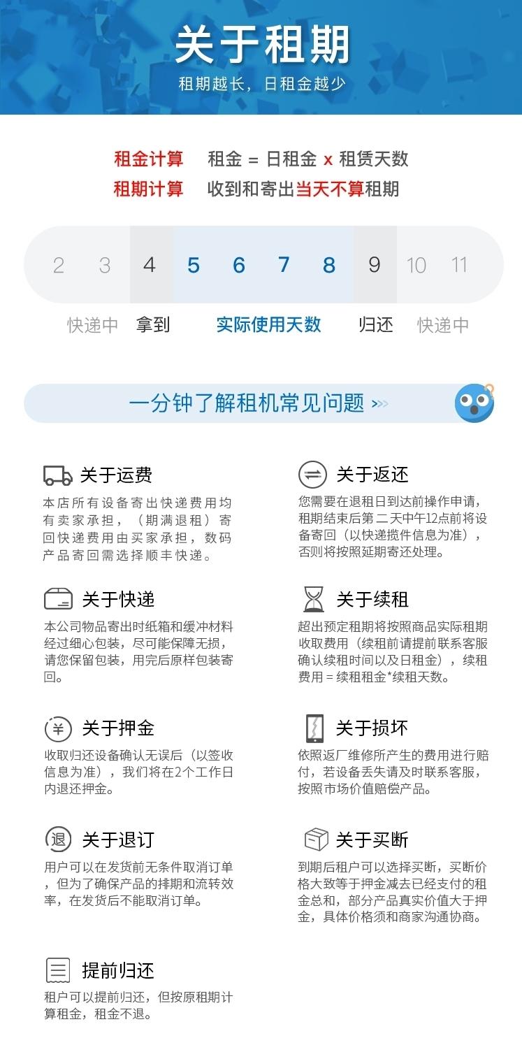 图4_看图王.jpg