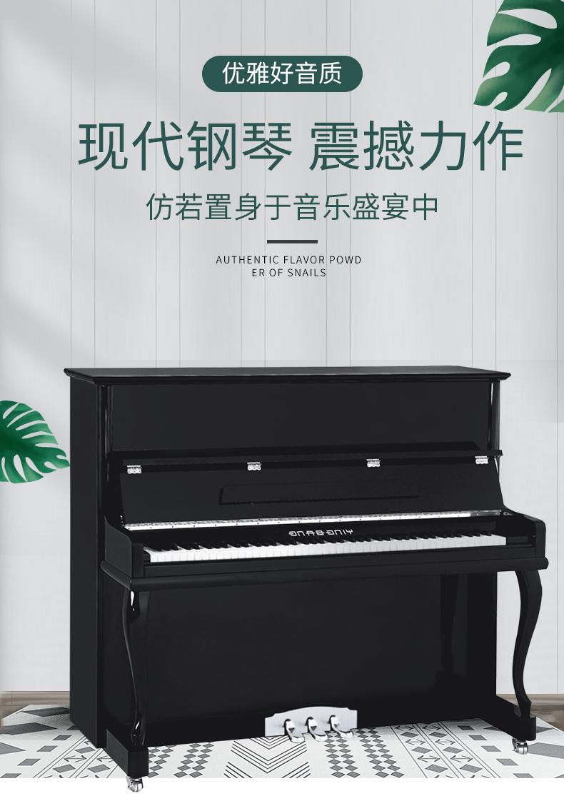 现代钢琴-震撼力作_01.jpg