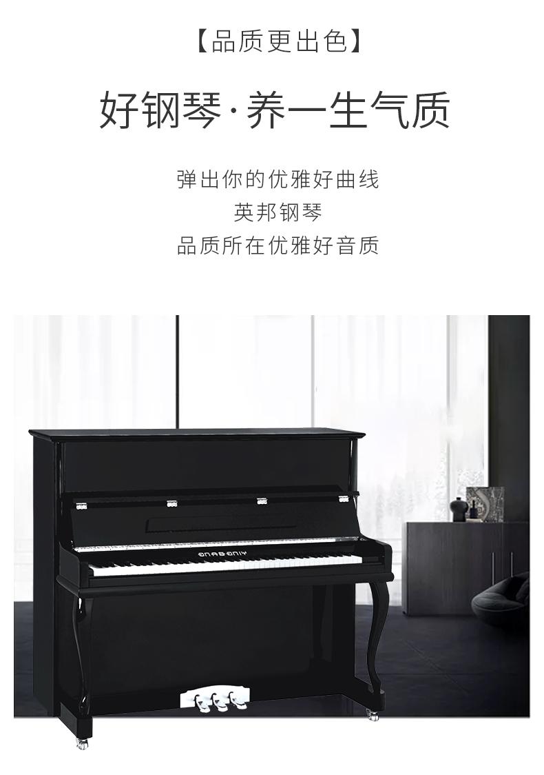 现代钢琴-震撼力作_02.jpg
