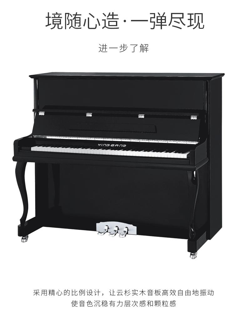 现代钢琴-震撼力作_03.jpg