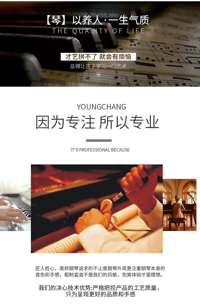 现代钢琴-震撼力作_04.jpg