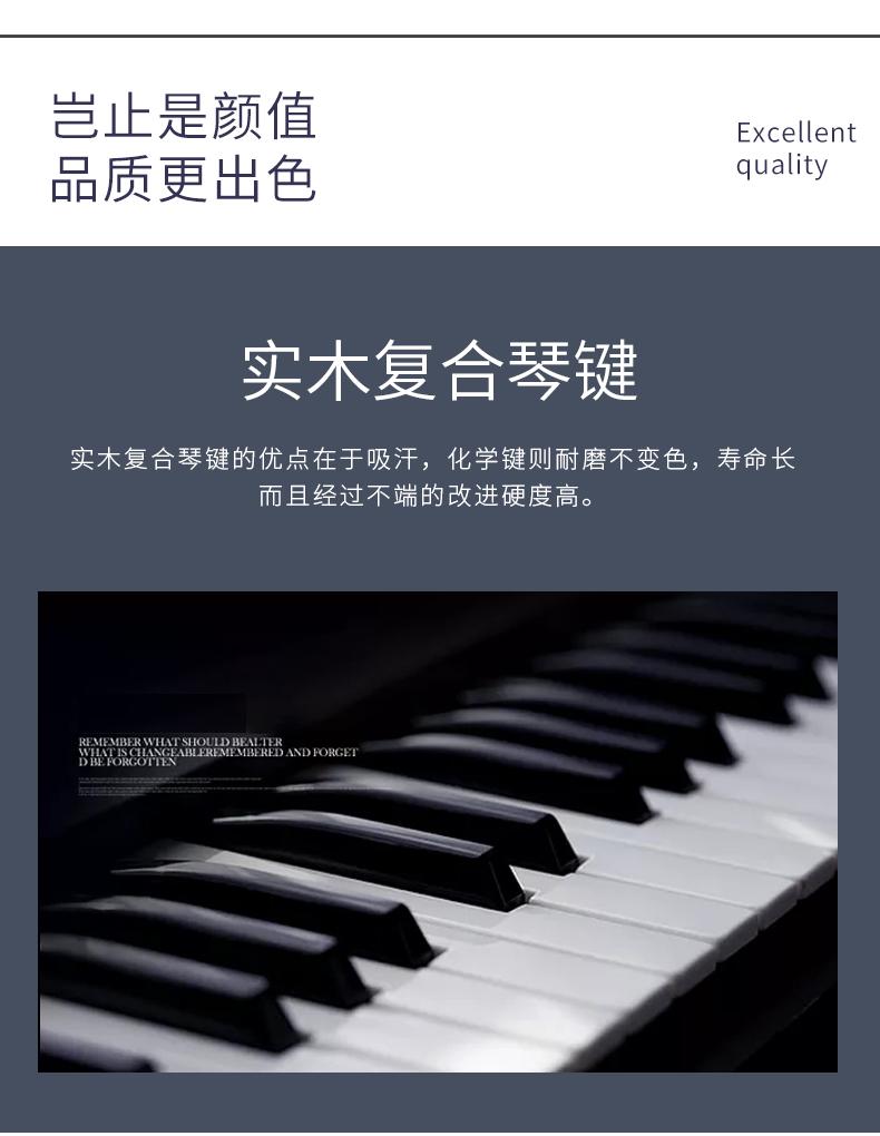 现代钢琴-震撼力作_05.jpg