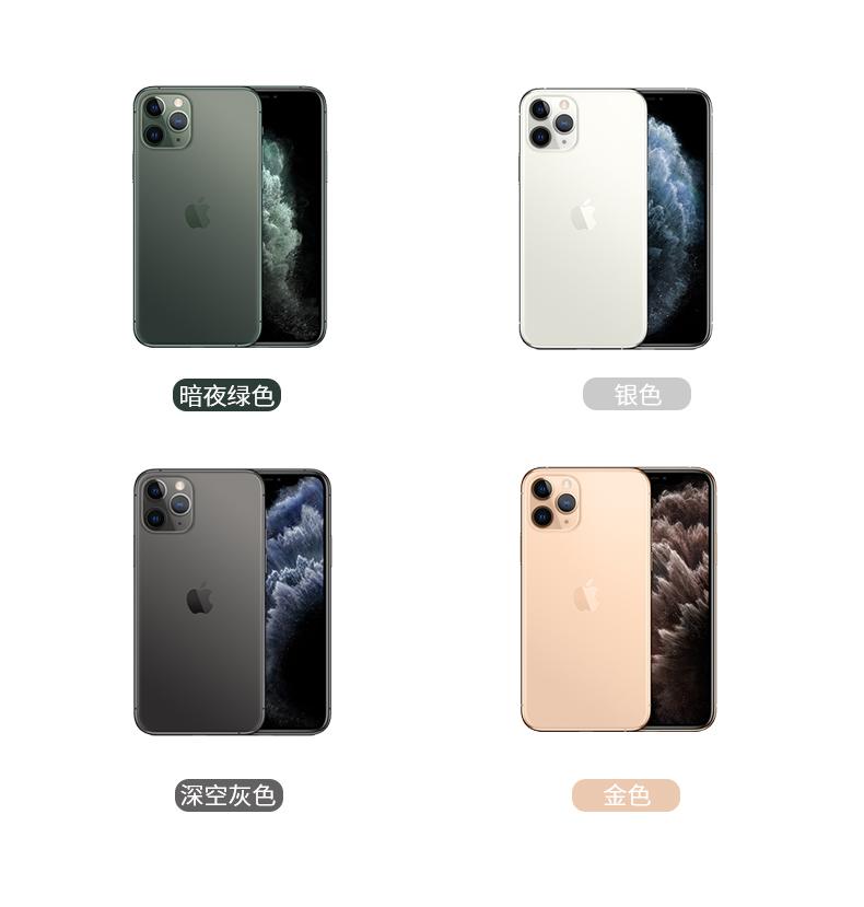 苹果11pro_04.jpg