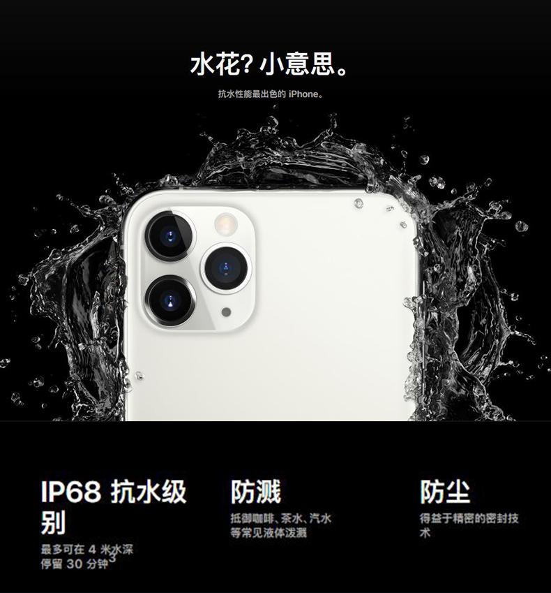 苹果11pro_12.jpg