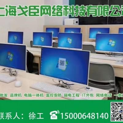 上海戈臣網絡科技
