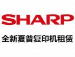 廣州市夏維自動化設備有限公司