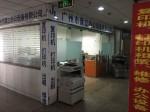 广州市晋立办公设备有限公司