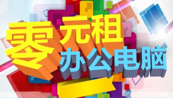 上海宏米電子科技有限公司