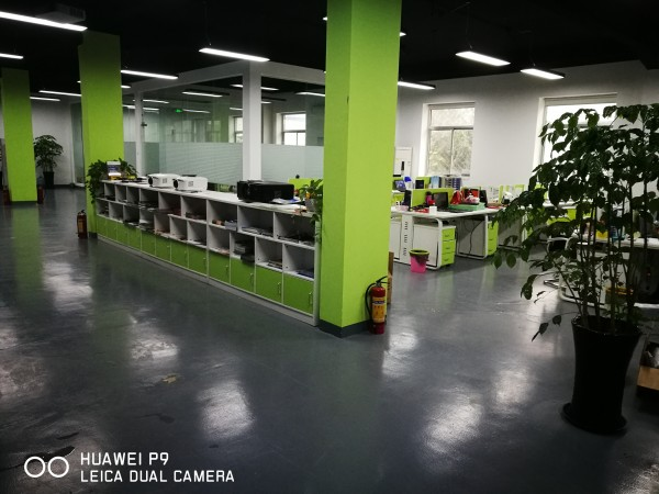 北京恒信傳誠電子有限公司