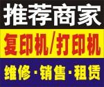 广州高弘科电子科技有限公司