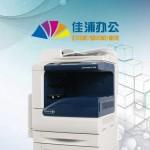 广州市银河区科技佳浦办公设备运营部