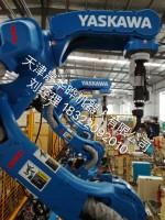 天津晟華曄機器人有限公司