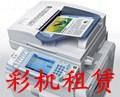 广州市天河科讯办公设备服务中心