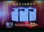 互盛有限公司(深圳辦事處)