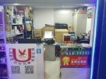 广州翔纳办公设备有限公司