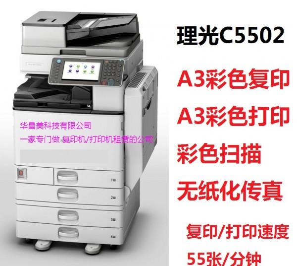 深圳市华昌美科技有限公司